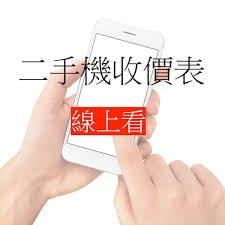 收購手機新聞分享Samsung Galaxy S9+ 強得誇張!有接近用之不盡的空間 – 手機收購新聞